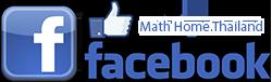 math home thailand